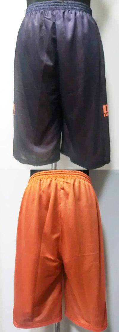 画像1: Rev Sword Shorts Org/Nvy DA10-005 OR/NV DADA ダダ リバーシブル ソード Shorts ショーツ バスパン ウエア  【MEN'S】